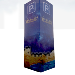 habillage-colonne-plv-typo-edit-maroc-rabat-marrakech