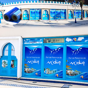 habillage-vitrine-impression-numérique-vinyle-adhésif-brillant-mat-typo-edit-maroc-rabat-marrakech
