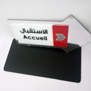 panneau-direction-typo-edit-maroc-rabat-marrakech